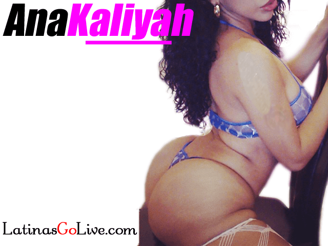 Latina AnaKaliyah doggy style with huge ass